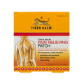 Super A Foods_Tiger Balm Pain Relieving Patch_coupon_33948