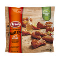 Longo's_Tyson® Chicken Wings_coupon_36185