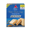 Walmart_Atkins® Protein Wafer Crisp Bars_coupon_44327