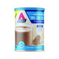 7-eleven_Atkins® Protein Powder_coupon_45589