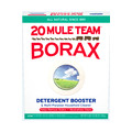 Quality Foods_20 Mule Team Borax™_coupon_47569