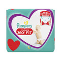 Zellers_Pampers® Cruisers™ 360° FIT Diapers_coupon_47594