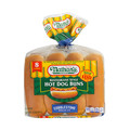 Marathon _Nathan's Famous Hot Dog Buns_coupon_48130
