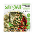 The Home Depot_EatingWell® Frozen Meal_coupon_49587