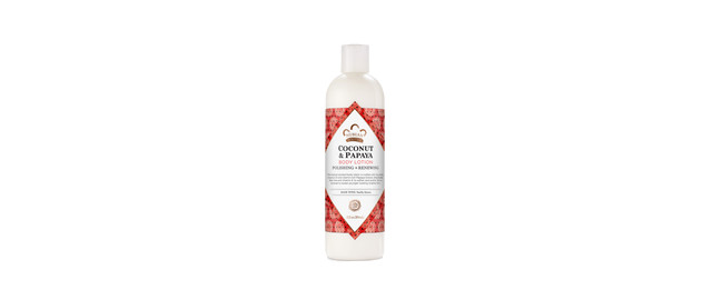 Nubian Heritage Body Lotion coupon