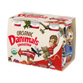 Hornbacher's_Danimals Organic Smoothies_coupon_54305